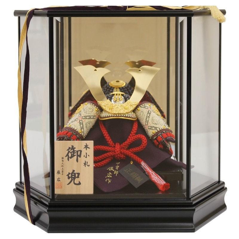 五月人形 辰広 「竹雀」 兜 ケース飾り幅43cm fz-157