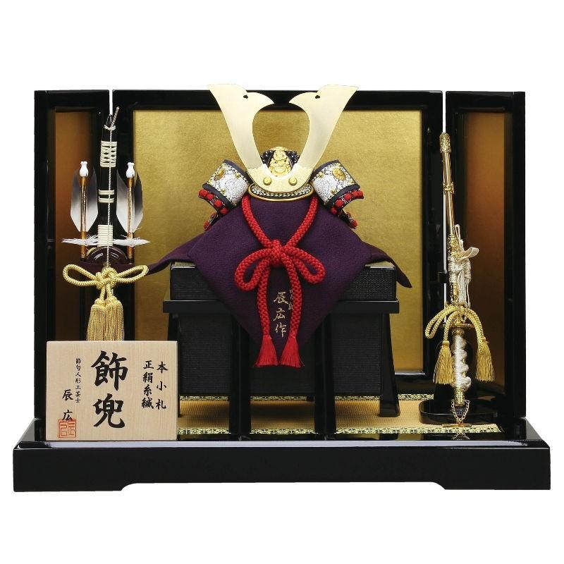 五月人形 辰広 兜 平飾り幅55cm fz-37