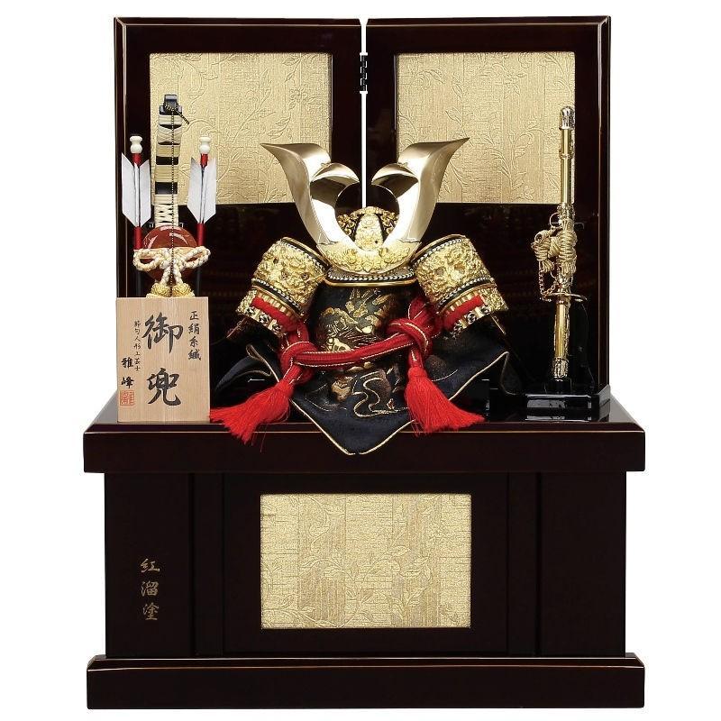 五月人形 雅峰 兜 収納箱飾り幅45cm fz-61