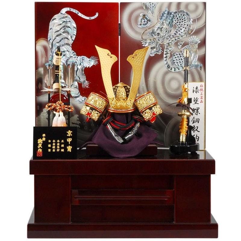 五月人形 兜 収納飾り 武久 幅50cm sb-18-159