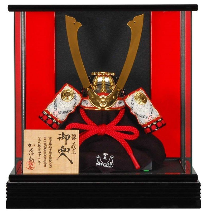 五月人形 兜 ケース飾り 鞆美 源義家 幅35cm sb-4-38