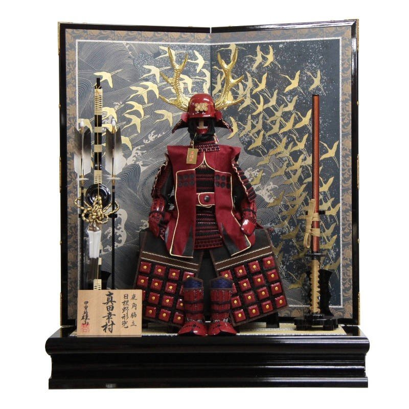 五月人形 鎧 平飾り gk83-gs1054 雄山 10号 205to1064