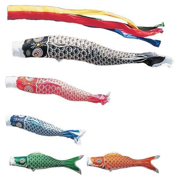 東旭 鯉のぼり 庭園用 ポール別売り 大型鯉 6m鯉5匹 優輝 五色吹流し