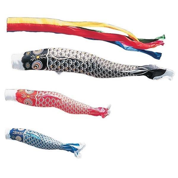 東旭 鯉のぼり 庭園用 ガーデンセット 杭打込式 ポールフルセット 2.5m鯉3匹 優輝 五色吹流し