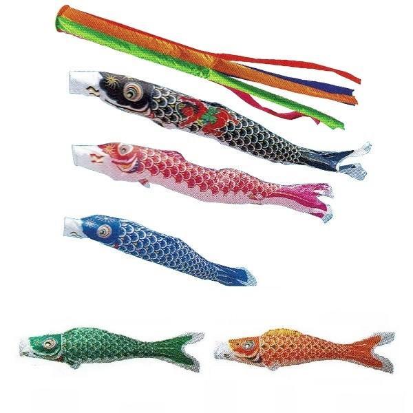 東旭 鯉のぼり 庭園用 ポール別売り 大型鯉 6m鯉5匹 錦綾 金太郎付 五色吹流し