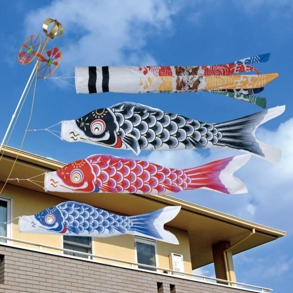 東旭 鯉のぼり ベランダ用 手すり化粧箱セット 手すり取付タイプ 1.5m鯉3匹 昴 雲龍吹流し