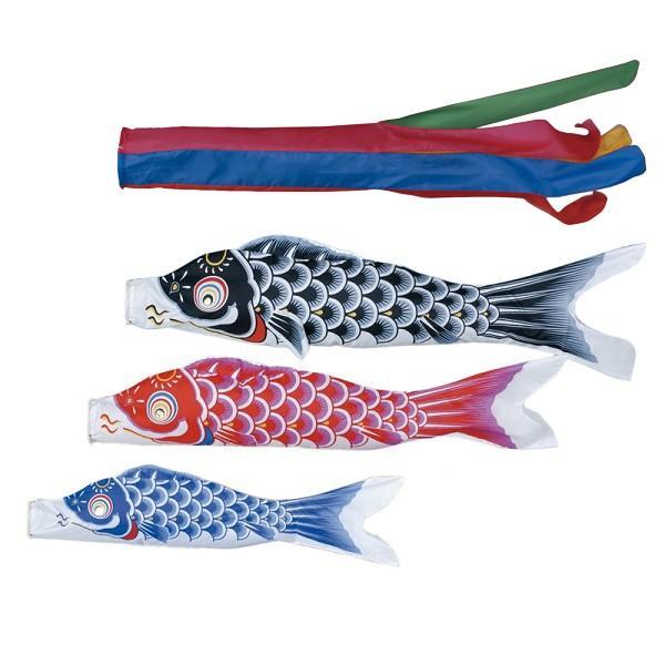東旭 鯉のぼり ベランダ用 手すり化粧箱セット 手すり取付タイプ 1.5m鯉3匹 昴 五色吹流し