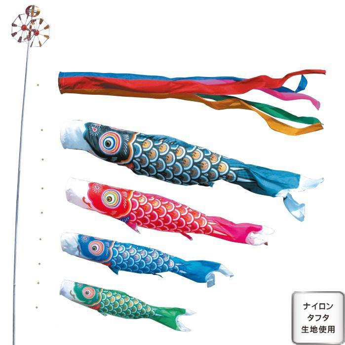 徳永 鯉のぼり 庭園用 ポール別売り 大型鯉 9m鯉4匹 ゴールド鯉 五色吹流し 北海道・沖縄・離島を除き送料無料