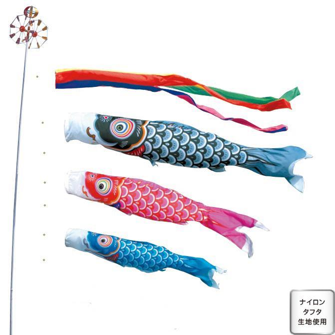 徳永 鯉のぼり 庭園用 スタンドセット 砂袋 ポールフルセット 2m鯉3匹 友禅鯉 五色吹流し 北海道・沖縄・離島を除き送料無料