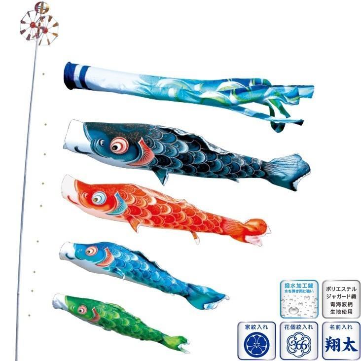 徳永 鯉のぼり 庭園用 ポール別売り 大型鯉 4m鯉4匹 風舞い 風舞い吹流し 撥水加工 北海道・沖縄・離島を除き送料無料