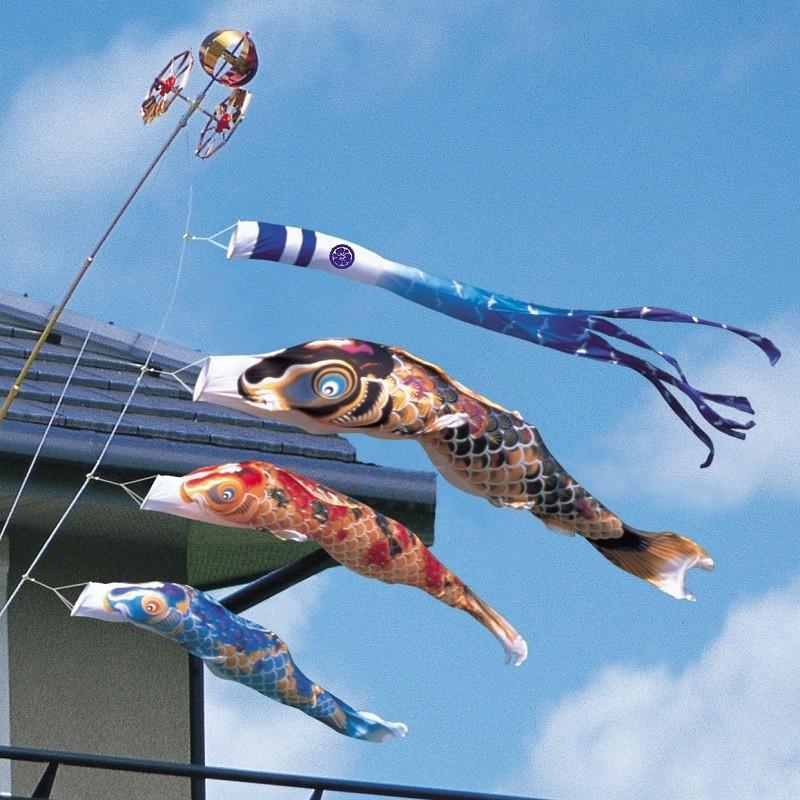 徳永 鯉のぼり ベランダ用 ロイヤルセット 格子取付タイプ 1.2m鯉3匹 京錦 京鶴吹流し 北海道・沖縄・離島を除き送料無料