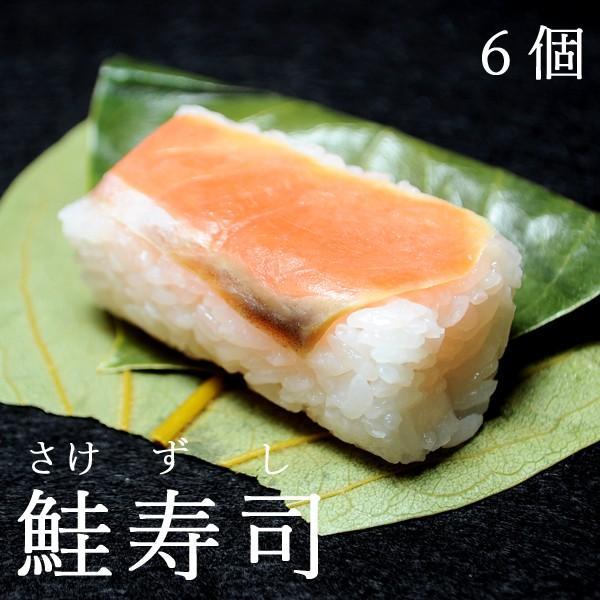 柿の葉寿司 ギフト 押し寿司 | 平宗 柿の葉寿司 鯖・鮭ずし12ヶ|sakura-story|03