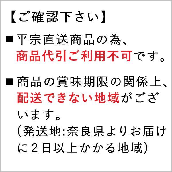 柿の葉寿司 ギフト 押し寿司 | 平宗 柿の葉寿司 鯖・鮭ずし12ヶ|sakura-story|05