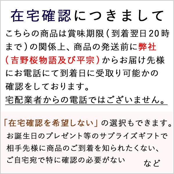 柿の葉寿司 ギフト 押し寿司 | 平宗 柿の葉寿司 鯖・鮭ずし12ヶ|sakura-story|06