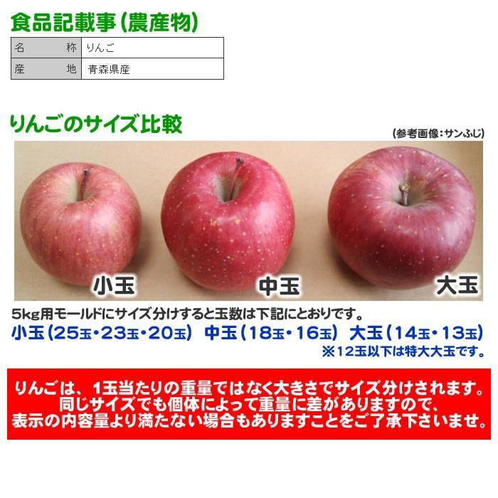 りんご 訳あり 1 0kg 青森県産 サンふじ 家庭用 キズあり 10kg (CA貯蔵)|sakuraba-apple|04