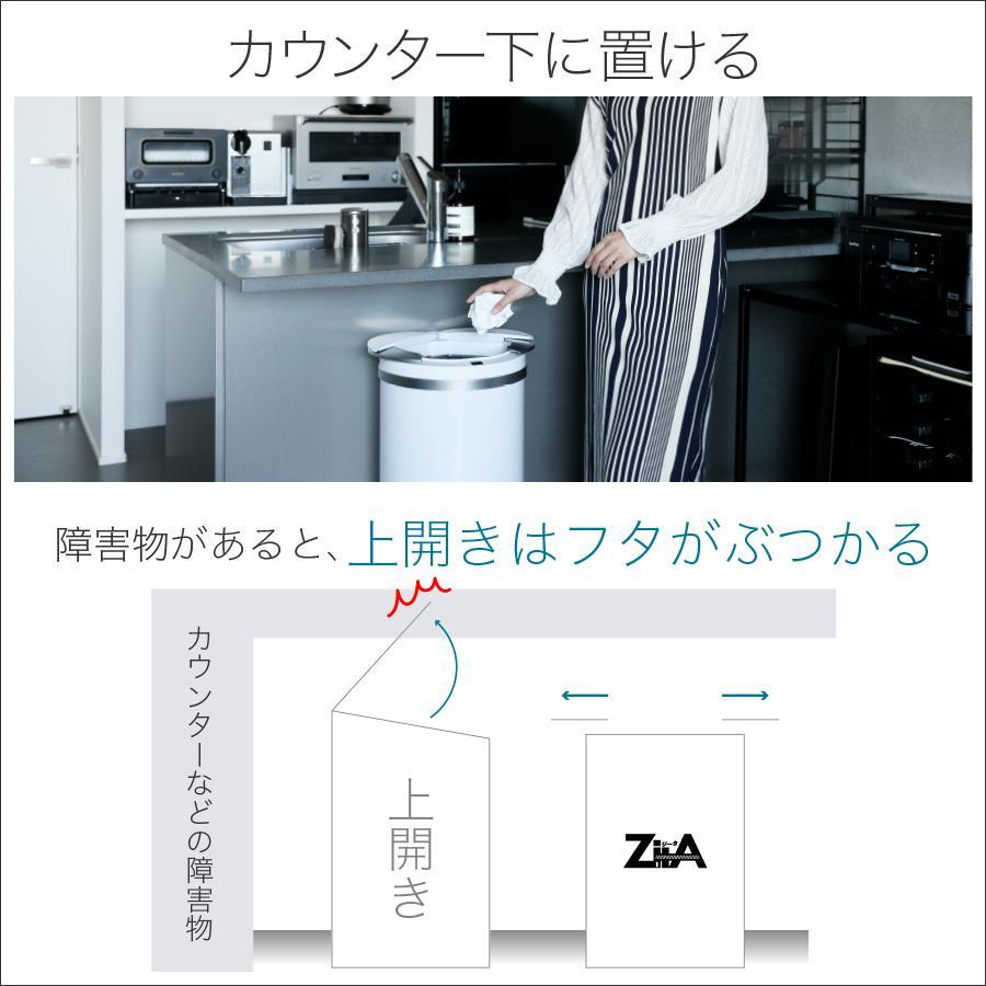 ひらけ、ゴミ箱 ジータ ゴミ箱 自動 ZitA 自動ゴミ箱 センサー ダストボックス おしゃれ リビング キッチン ステンレス ふた付き 45リットル 45l sakuradome 11