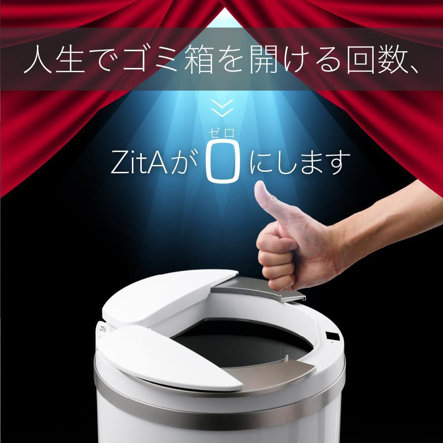 ひらけ、ゴミ箱 ジータ ゴミ箱 自動 ZitA 自動ゴミ箱 センサー ダストボックス おしゃれ リビング キッチン ステンレス ふた付き 45リットル 45l sakuradome 05
