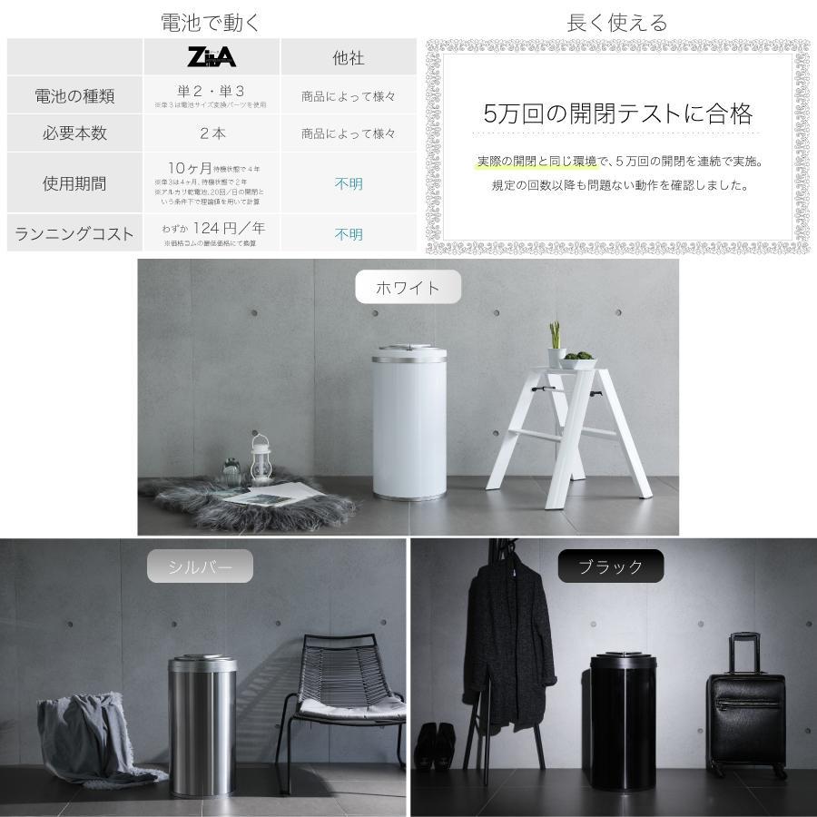 ひらけ、ゴミ箱 ジータ ゴミ箱 自動 ZitA 自動ゴミ箱 センサー ダストボックス おしゃれ リビング キッチン ステンレス ふた付き 45リットル 45l sakuradome 07