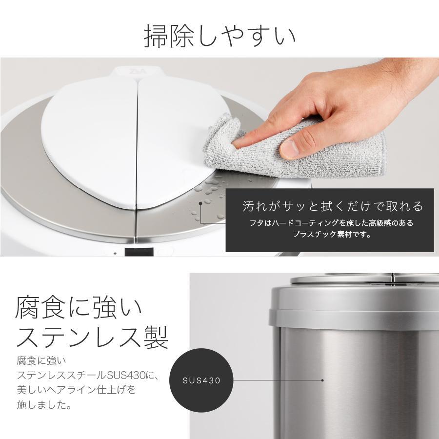 ひらけ、ゴミ箱 ジータ ゴミ箱 自動 ZitA 自動ゴミ箱 センサー ダストボックス おしゃれ リビング キッチン ステンレス ふた付き 45リットル 45l sakuradome 10