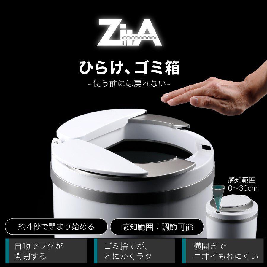 ひらけ、ゴミ箱 ジータ ミニ ゴミ箱 自動 ZitA mini 自動ゴミ箱 センサー ダストボックス おしゃれ リビング キッチン ステンレス ふた付き 30リットル 30l|sakuradome|02