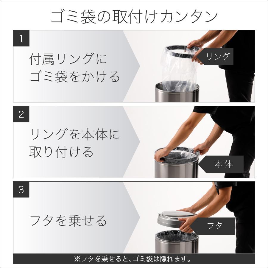 ひらけ、ゴミ箱 ジータ ミニ ゴミ箱 自動 ZitA mini 自動ゴミ箱 センサー ダストボックス おしゃれ リビング キッチン ステンレス ふた付き 30リットル 30l|sakuradome|12