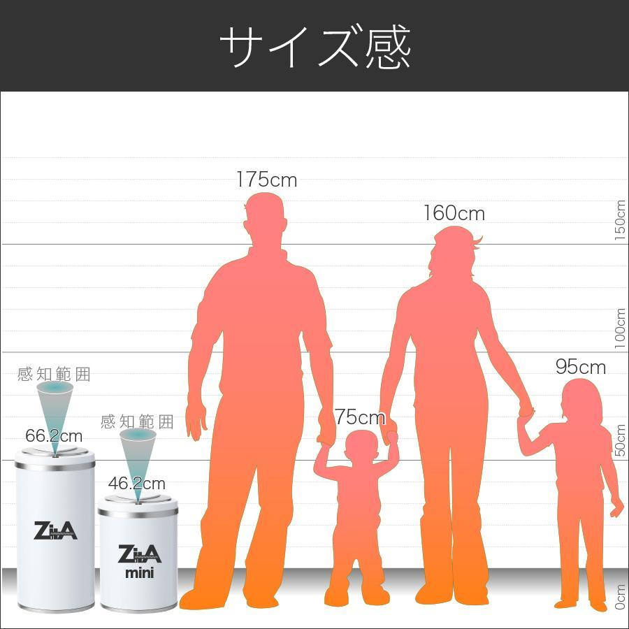 ひらけ、ゴミ箱 ジータ ミニ ゴミ箱 自動 ZitA mini 自動ゴミ箱 センサー ダストボックス おしゃれ リビング キッチン ステンレス ふた付き 30リットル 30l|sakuradome|14