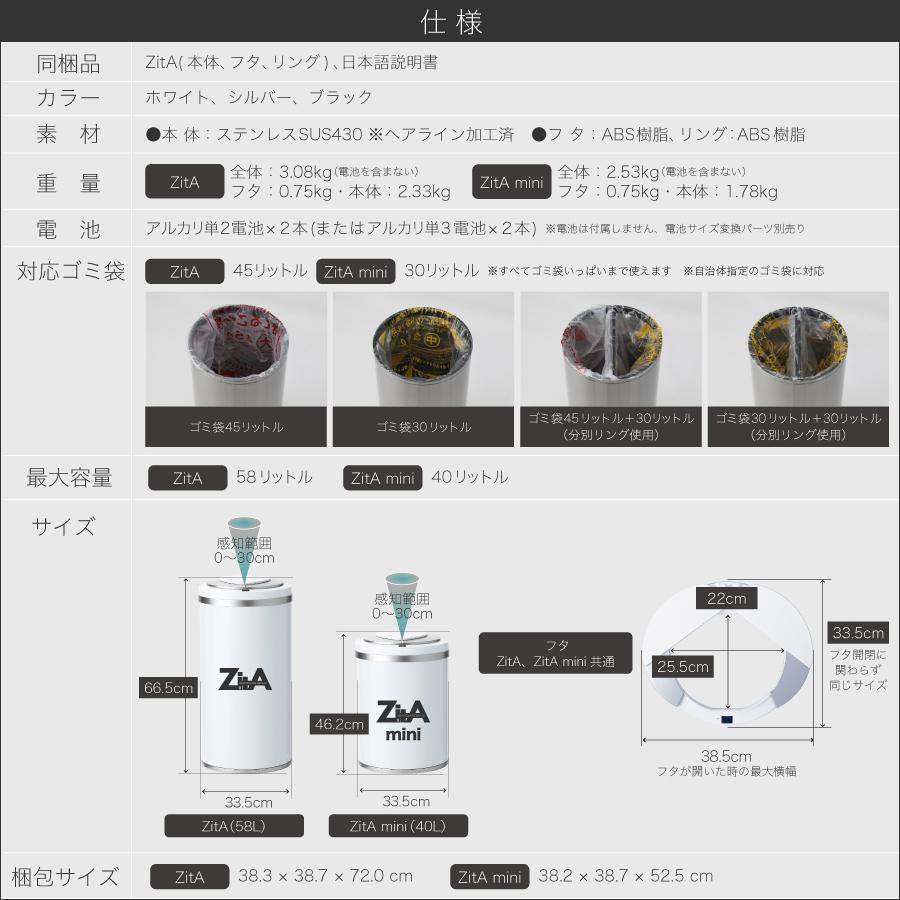 ひらけ、ゴミ箱 ジータ ミニ ゴミ箱 自動 ZitA mini 自動ゴミ箱 センサー ダストボックス おしゃれ リビング キッチン ステンレス ふた付き 30リットル 30l|sakuradome|15