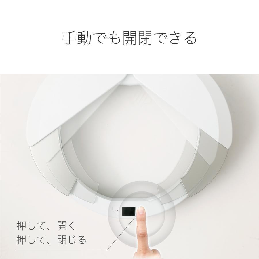 ひらけ、ゴミ箱 ジータ ミニ ゴミ箱 自動 ZitA mini 自動ゴミ箱 センサー ダストボックス おしゃれ リビング キッチン ステンレス ふた付き 30リットル 30l|sakuradome|09