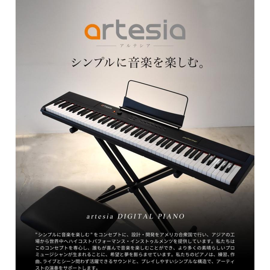 電子ピアノ Artesia PERFORMER【デジタルピアノ 88鍵盤 セミウェイト ...