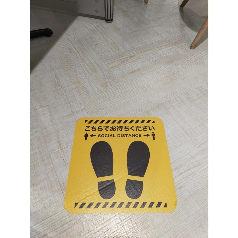 ソーシャルディスタンスシール(30cm角) 屋内用 滑り止め付 ×3枚セット sakurain 02