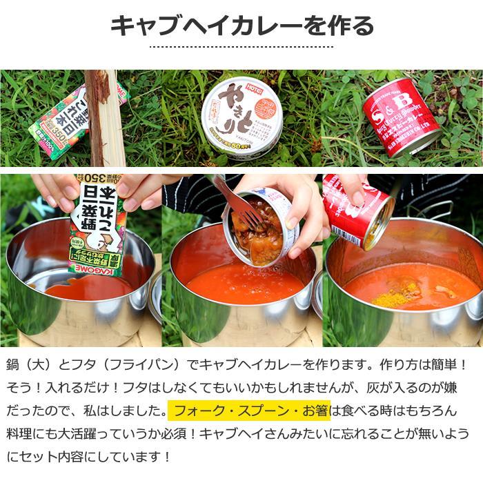アウトドア 鍋 11点セット アウトドアクッカー キャンプクッカー 調理器具 アウトドア鍋 クッカー フライパン 皿 箸 お箸 スプーン フォーク sakuraiweb 05