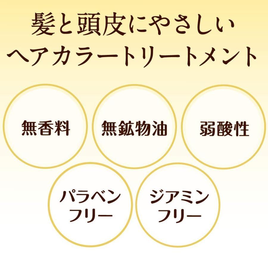 大島椿 ヘアカラートリートメント ダークブラウン 180g|sakuramedical|03