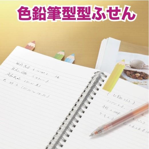 色鉛筆型ふせん  景品 粗品 販促品 記念品 プチギフト 文具 付箋|sakuranboya|02