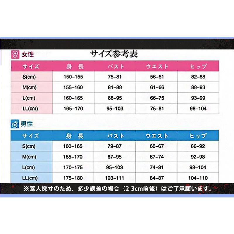 ウマ娘 コスプレ プリティーダービー 1st EVENT「Special Weekend!」コスプレ 衣装 全員 cosplay イベント パーティー cosplay 変装 仮装 iw609 あすつく|sakuranokoi|06