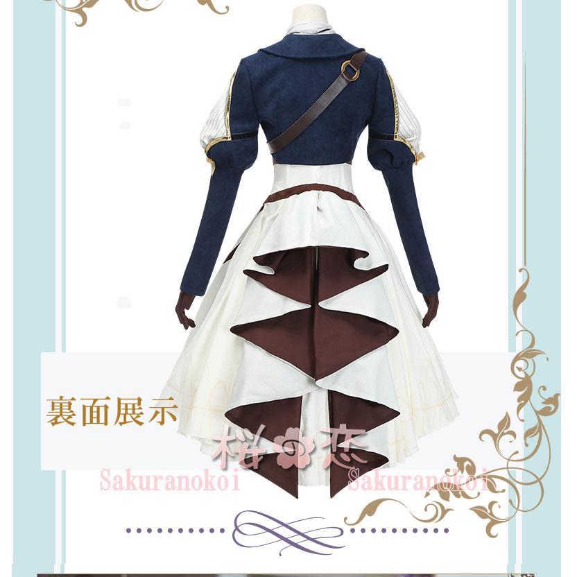 ヴァイオレット・エヴァーガーデン 風 自動手記人形 イベント コスチューム コスプレ衣装  変装 mj070|sakuranokoi|10