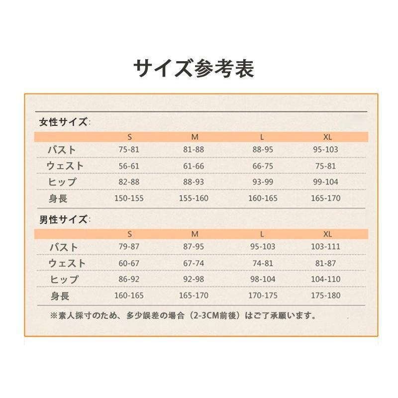 IdentityV アイデンティティ 第五人格 コスプレ衣装 占い師 解厄 仮装 変装 コスチューム イベントxy010|sakuranokoi|03