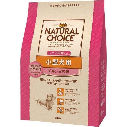 ニュートロ ナチュラルチョイス 小型犬用 シニア犬用 チキン&玄米 6kg|sakurasow-1
