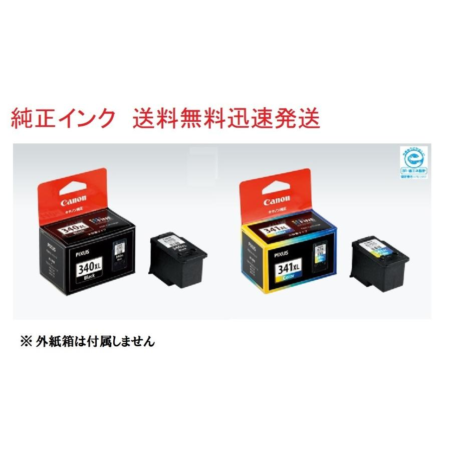 CANON(キャノン) 純正インク純正品  BC-340XL BC-341XL 2個セット ( ブラック BC340XL カラー BC341XL)|sakuraumeksm