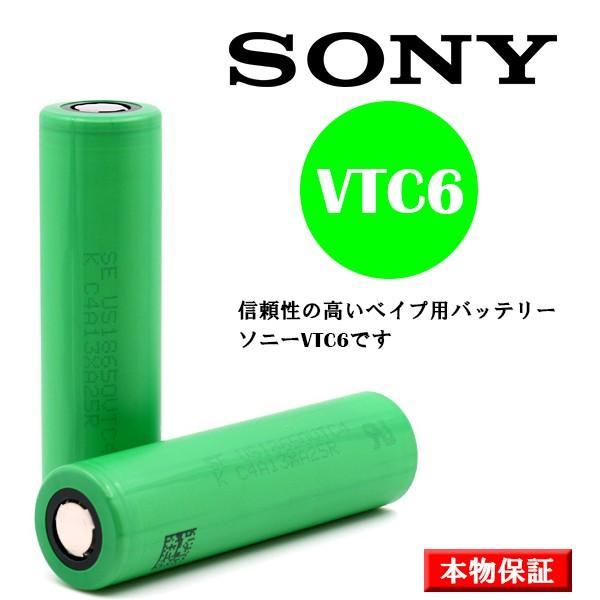 Sony US18650 VTC6 ソニーリチウムイオンバッテリー|sakuravapor