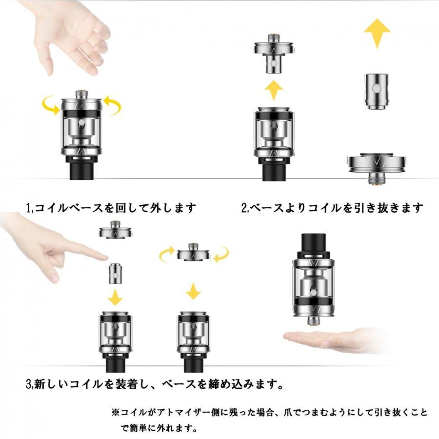 Vaporesso Tarot Mini Kit タロットミニ 小型でスリム!セラミックコイル付属|sakuravapor|05