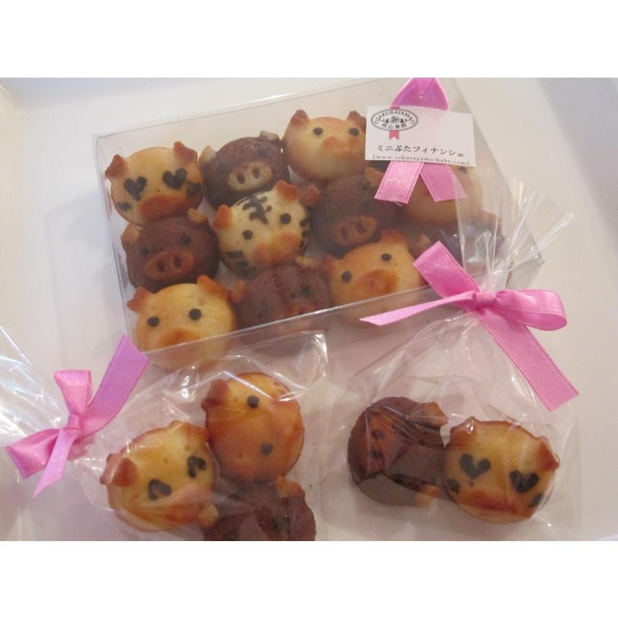 こぶたのフィナンシェ(12匹箱入り)*小さなお子様にも安心の無添加焼き菓子。いろんな顔のぶたがいます。レアキャラに会えるかな?|sakurayamakabo|05