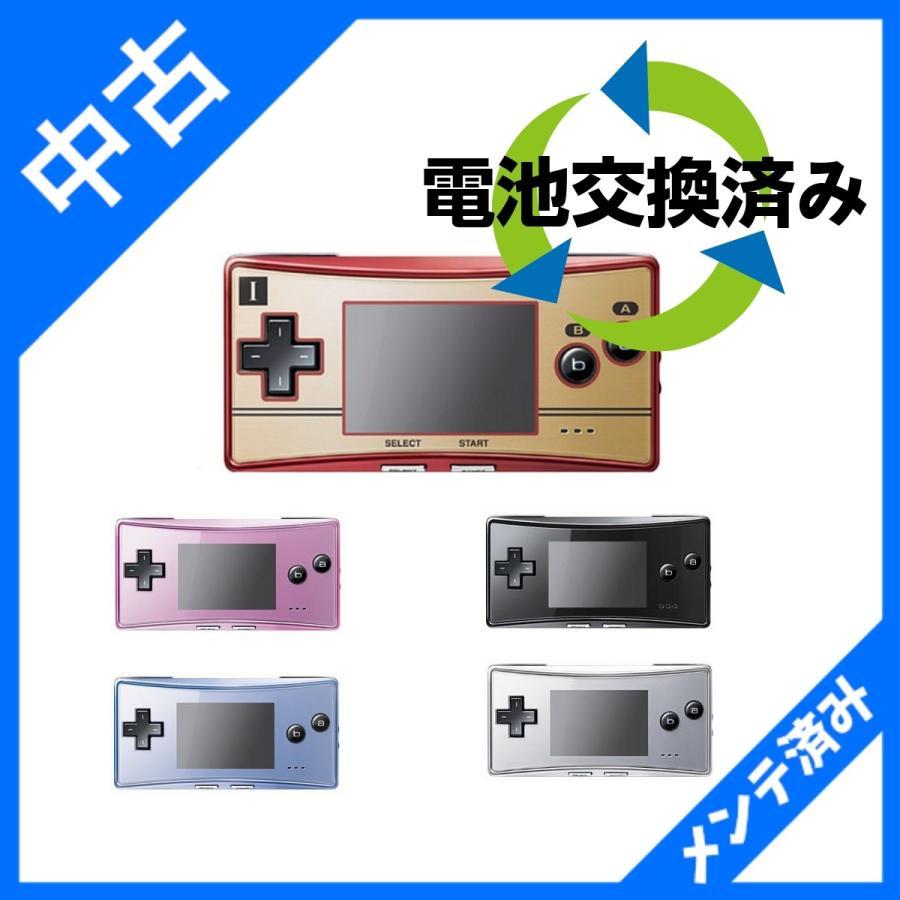 ゲームボーイミクロ (ファミコンバージョン) GAMEBOY MICRO 充電器付き バッテリー交換済み