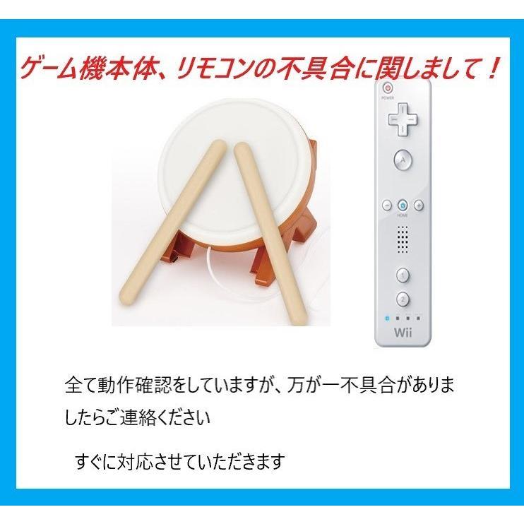 Wii リモコン 白、黒選べる 2個セット  任天堂 コントローラー Wiiリモコン|sakusaku3939|04