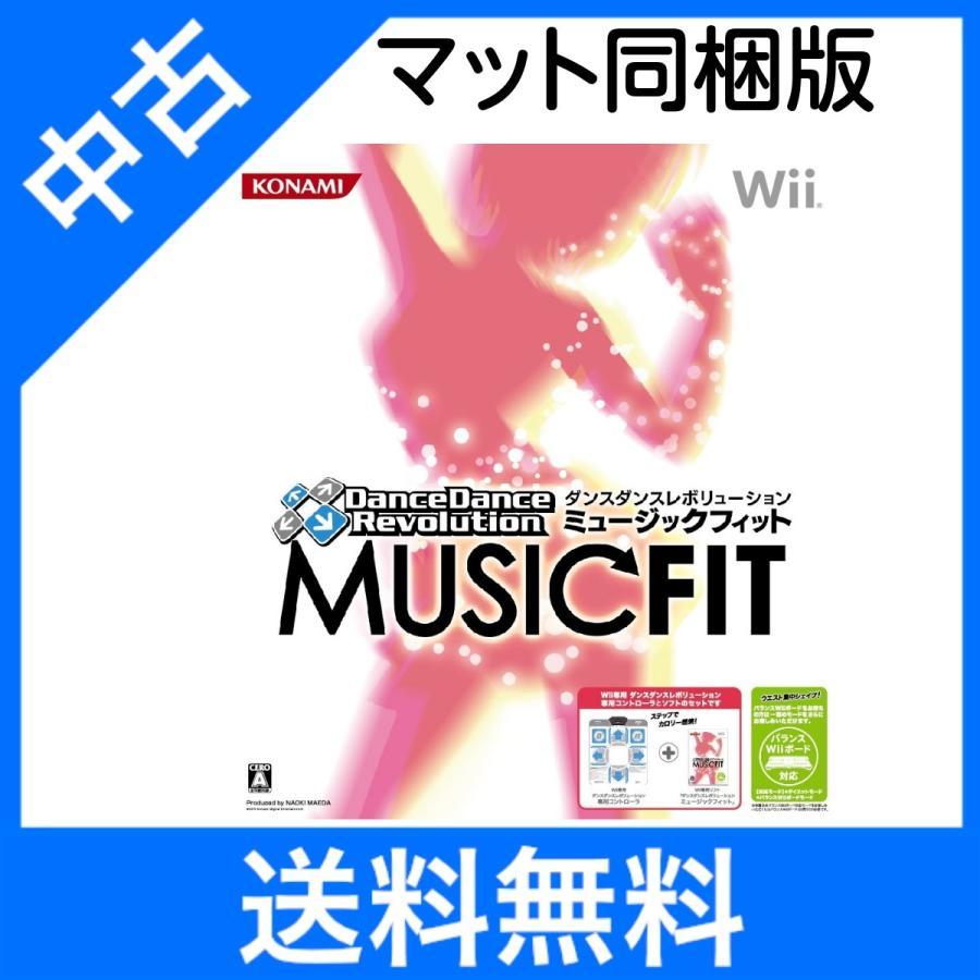 ダンスダンスレボリューション ミュージックフィット(マット同梱版)