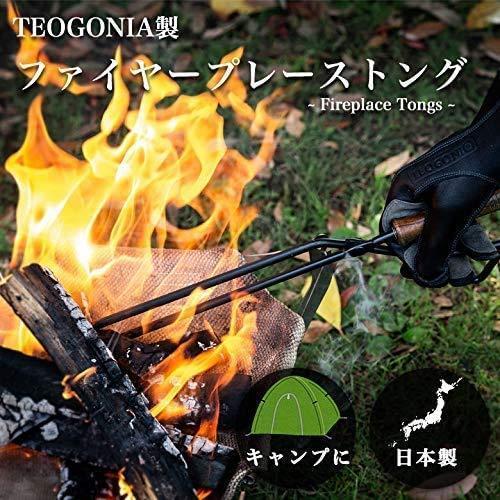 TEOGONIA/テオゴニア Fireplace Tongs/ファイヤープレーストング【63495】バーベキュー 炭ばさみ 薪ばさみ sallow 02