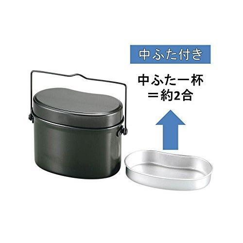 キャプテンスタッグ(CAPTAIN STAG) バーベキュー BBQ用 炊飯器 林間兵式ハンゴー 4合炊きM-5545|sallow|04
