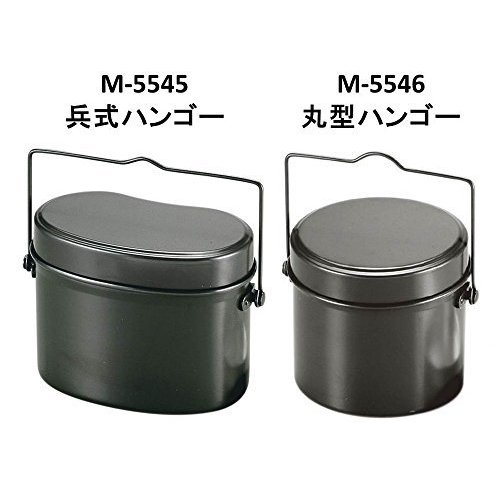 キャプテンスタッグ(CAPTAIN STAG) バーベキュー BBQ用 炊飯器 林間兵式ハンゴー 4合炊きM-5545|sallow|05