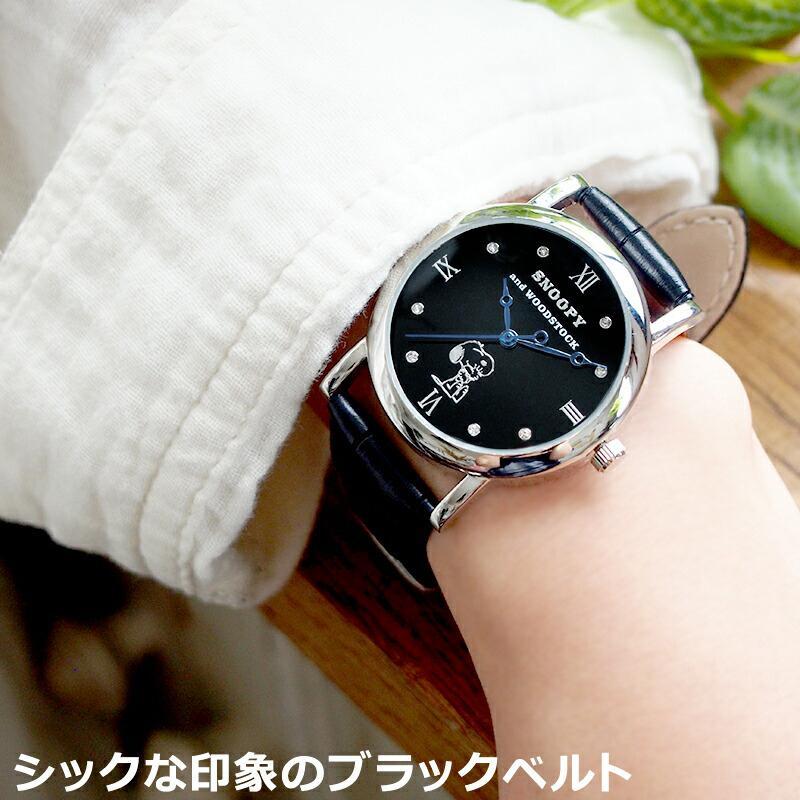 スヌーピー 腕時計 グッズ メンズ レディース ブランド スワロフスキー ウッドストック 革 レザー ピーナッツ 犬 鳥 ユニセックス salon-de-kobe 12