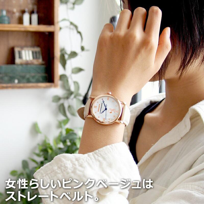 スヌーピー 腕時計 グッズ メンズ レディース ブランド スワロフスキー ウッドストック 革 レザー ピーナッツ 犬 鳥 ユニセックス salon-de-kobe 13