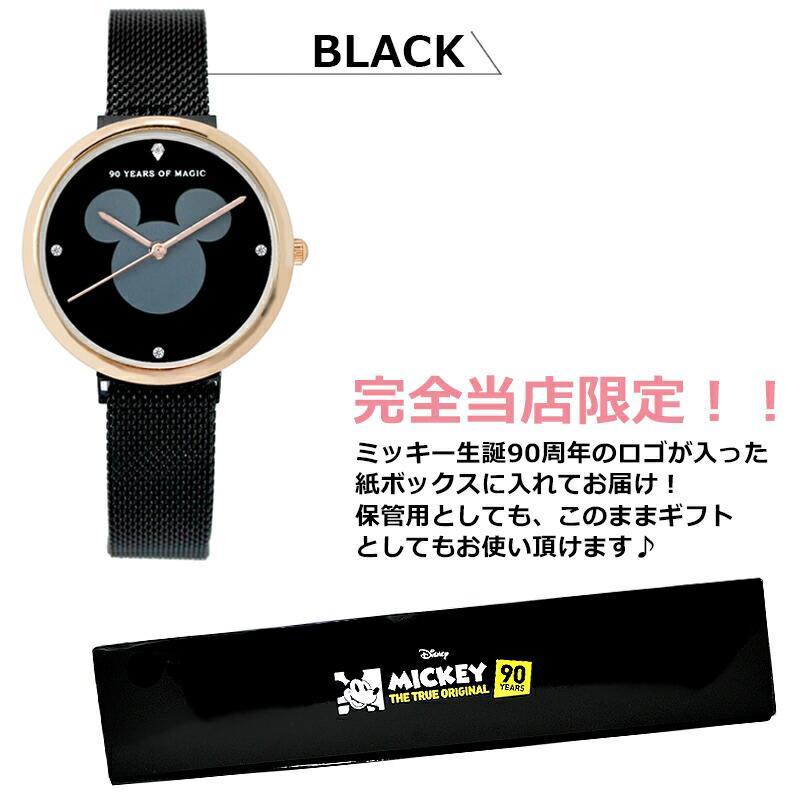 ミッキー 腕時計 グッズ ミッキーマウス レディース ブランド ディズニー スワロフスキー ダイヤモンド マグネット式 ダイヤ 鑑定書|salon-de-kobe|14